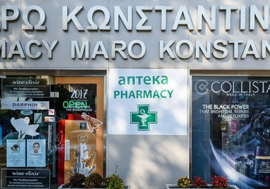 Maro Constantinou Pharmacy in Erimi