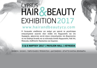 Cyprus Hair & Beauty Exhibition 2017