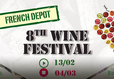 Wine Festival 2017 French Depot