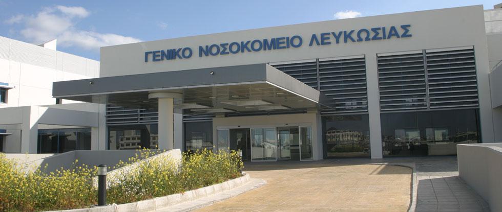 Госпиталь в Никосии