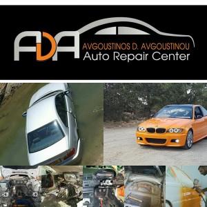 A.D.A Auto Repair Center