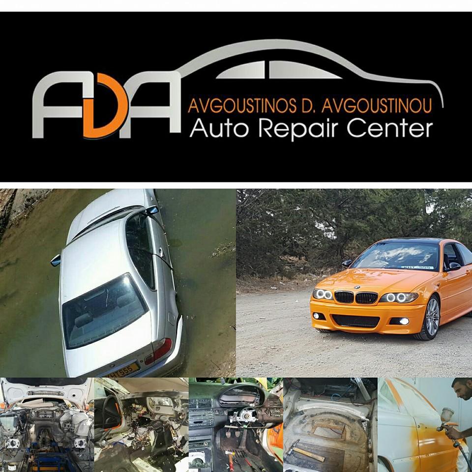 Automotive Repair: A.D.A Auto Repair Center: Car Repair In Nicosia, Cyprus