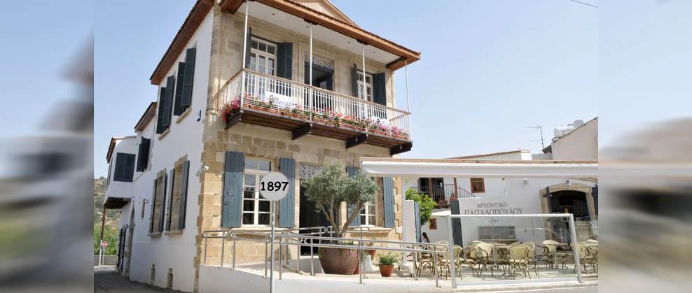 Archontiko-Papadopoulou Cyprus Restaurant