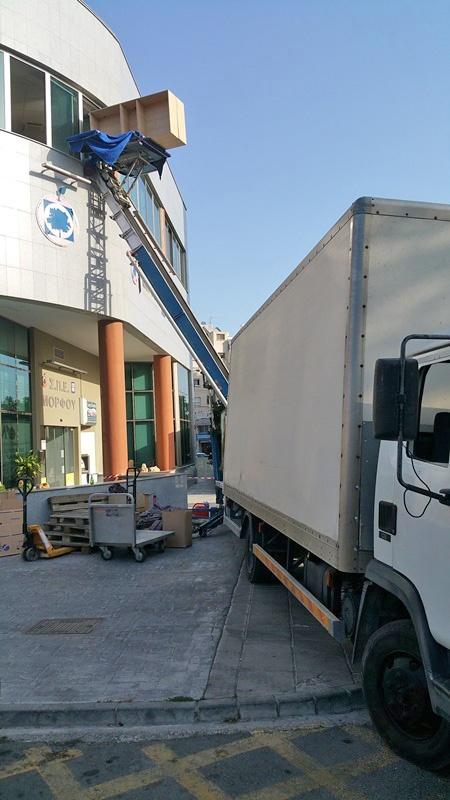M.K. Worldwide Movers Ltd