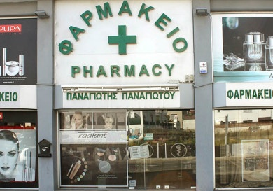 S&P Pharmacies Limassol Cyprus