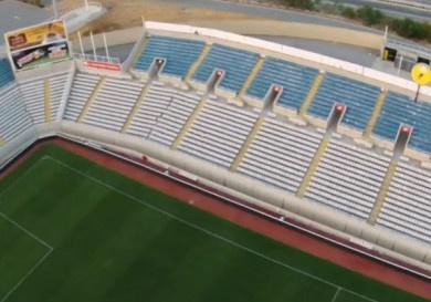 Стадион GSP