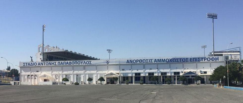 Cтадион Антониса Пападопулоса