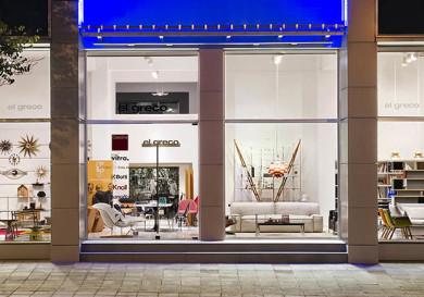 El Greco - Exclusive Furniture in Cyprus