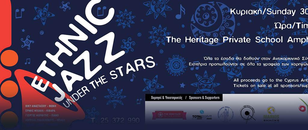Ethnic Jazz under the stars