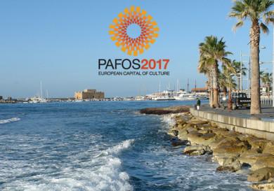 «Пафос-2017»