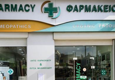 Pitsa Malikkidou & Lito Karaolidou Homeopathic Pharmacy - Paphos Cyprus