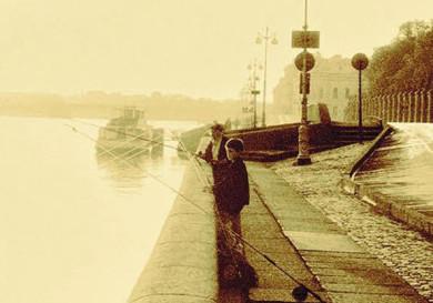 «Санкт-Петербург. Поэтическая реальность»