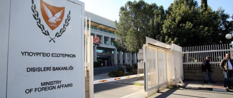 Министерство иностранных дел Кипра