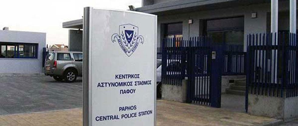 Полиция Пафоса