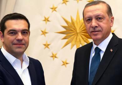 Ципрас и Эрдоган