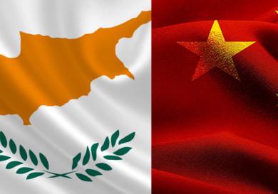 Кипр и Китай