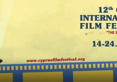 12-й Кипрский международный фестиваль кино