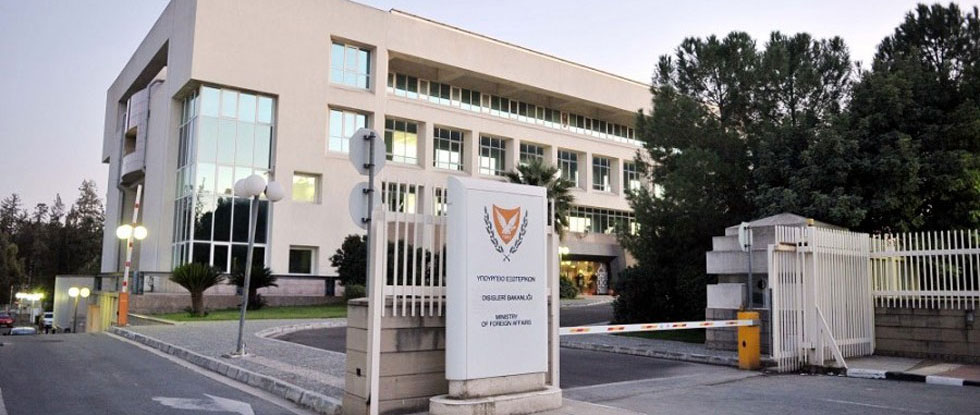Ministry of Foreign Affairs of Cyprus
