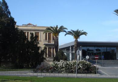 Верховный Суд Кипра