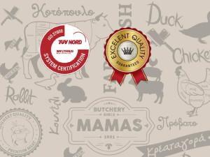 Sertificates Mamas Butchery - Limassol Cyprus