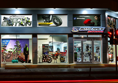 Motorace Motorcycle store in Cyprus