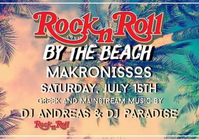 Rock n' Roll by the beach