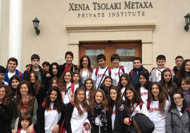 Xenia Tsolaki Metaxa Private Institute High School in Limassol Cyprus