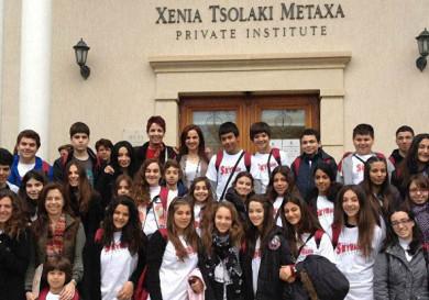 Xenia Tsolaki Metaxa Private Institute High School in Limassol Cyprus