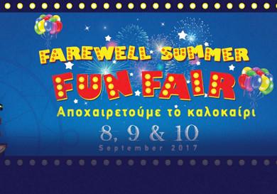 Farewell Summer Funfair