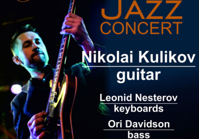 jazz-concert-at-caprice-restaurant-on-saturday-september-30-londa-beach-hotel-limassol-cyprus-zypern