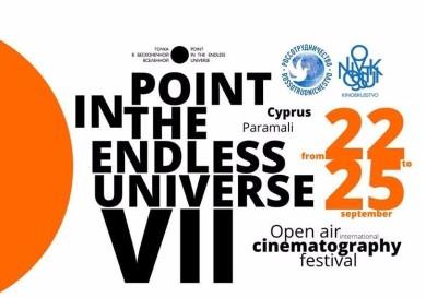 festival-kino-v-paramali