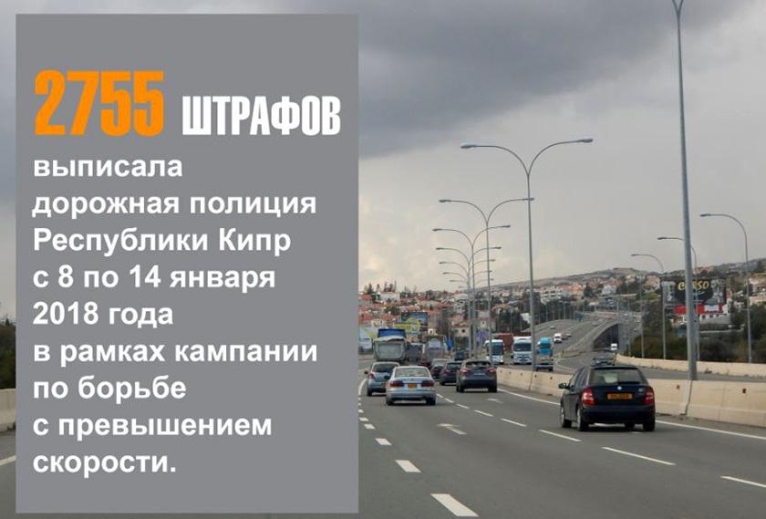 skolko_lihachey_na_kipre_yanvar_2018
