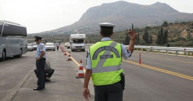 Штрафы на дороге