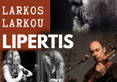 lipertis-zaatar-23-may-2018-2