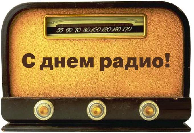radio-31