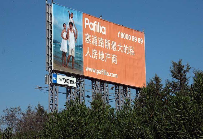 chineese-billboards-1-770x529