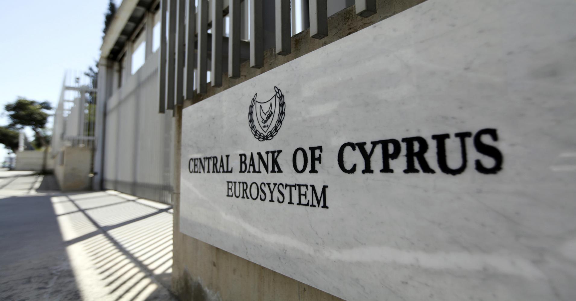 cyprus6