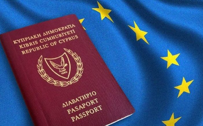 passport-702x436