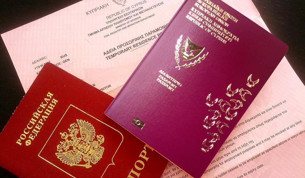Cyprus Pasport