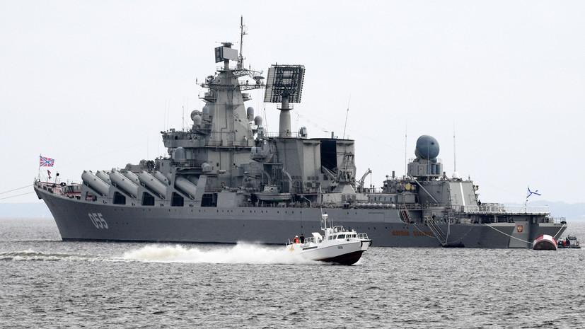 Ракетный крейсер «Маршал Устинов»
