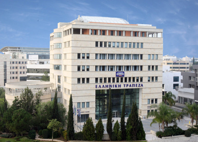hellenic-bank-head-office