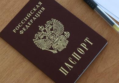 pasport-rf