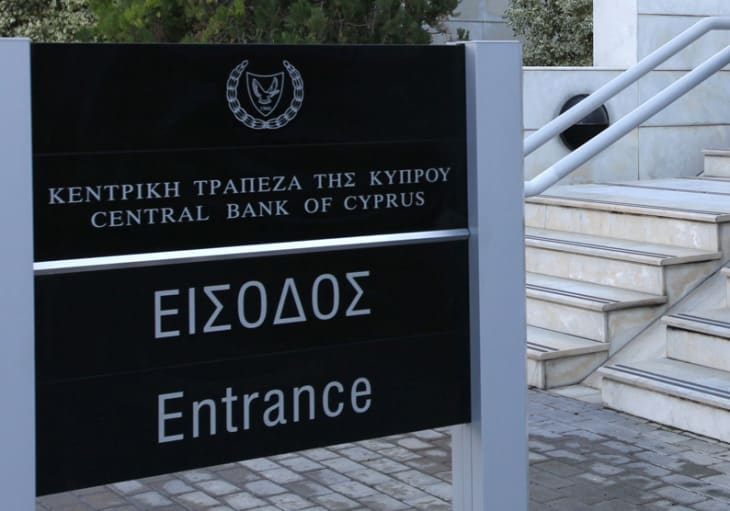 central-bank-of-cyprus