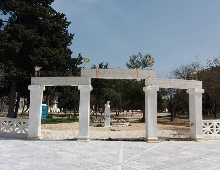 the-contentious-paphos-town-hall-gardens